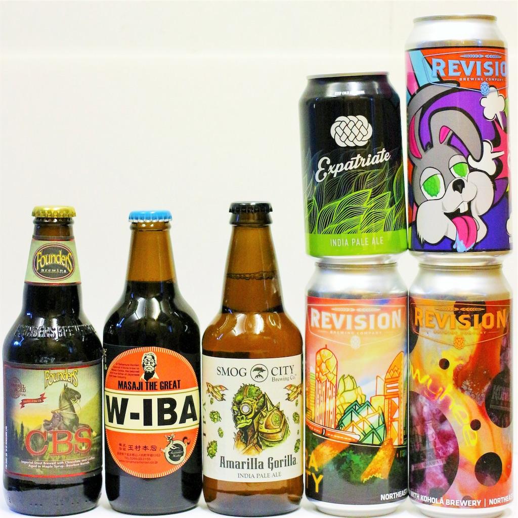 f:id:Beer151l:20181214173121j:image