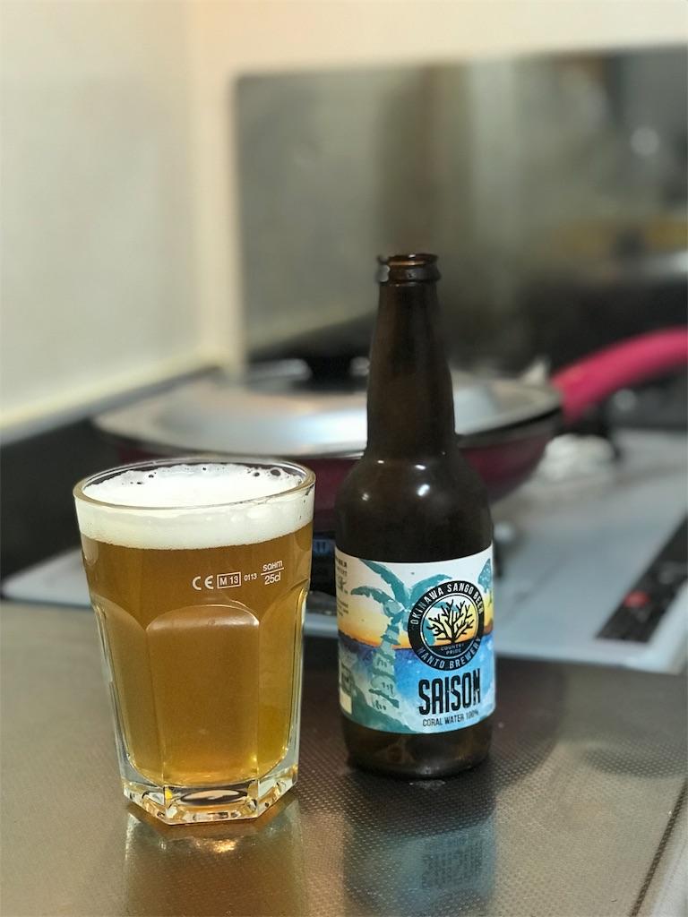 f:id:Beer151l:20181218124625j:image