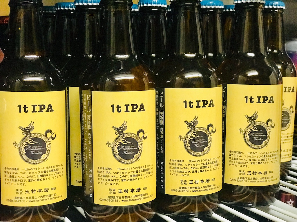 f:id:Beer151l:20190121190101j:image