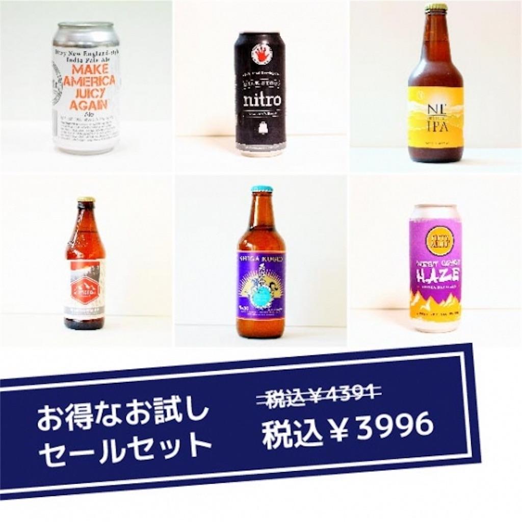 f:id:Beer151l:20190313213852j:image