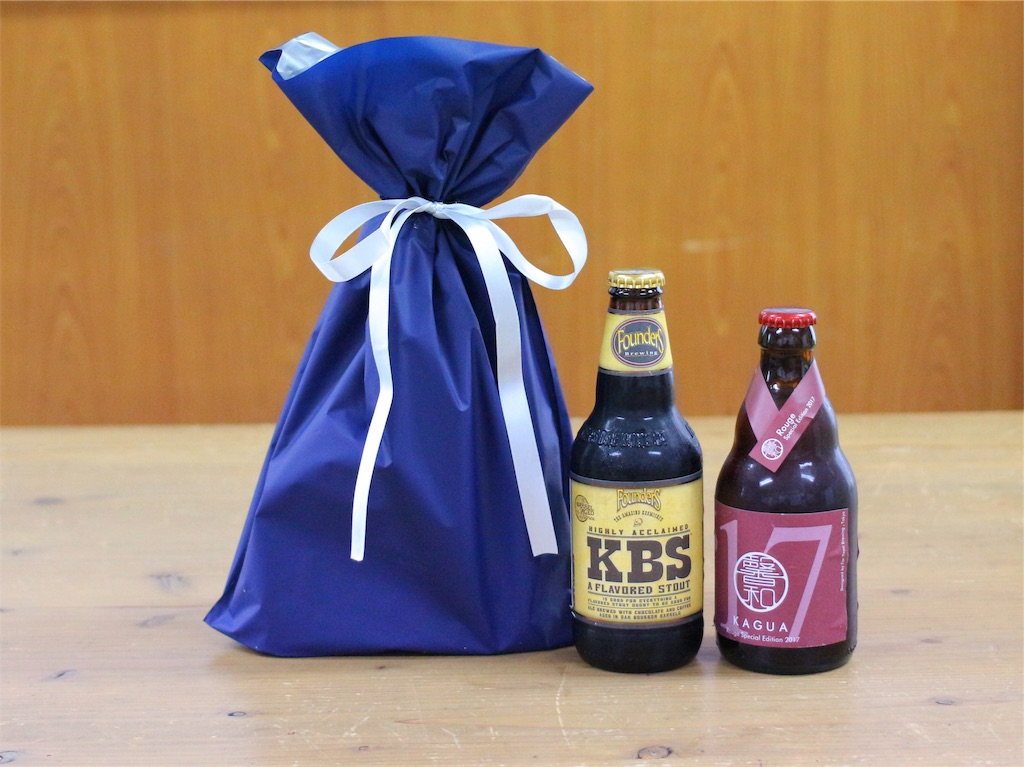 f:id:Beer151l:20190516191009j:image
