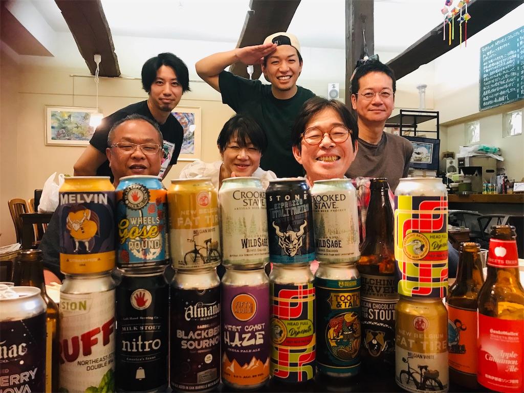 f:id:Beer151l:20190520155646j:image