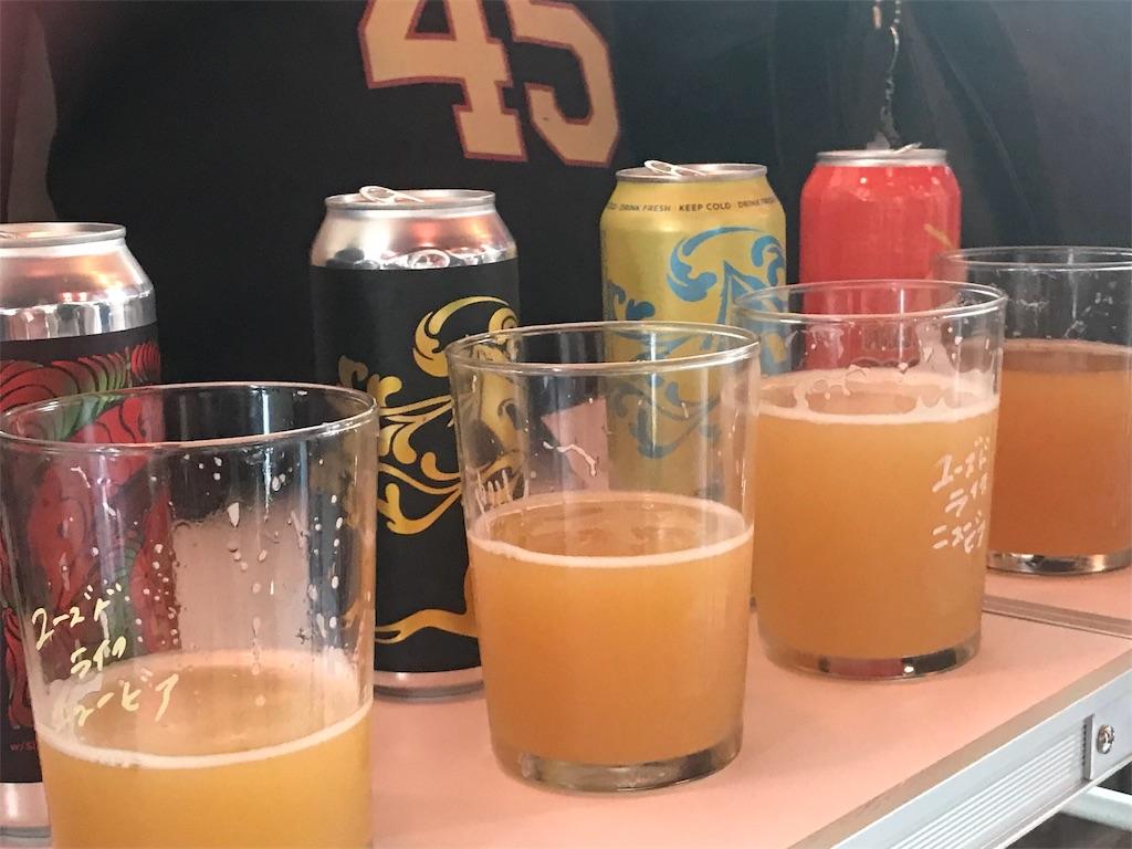f:id:Beer151l:20191026140009j:image