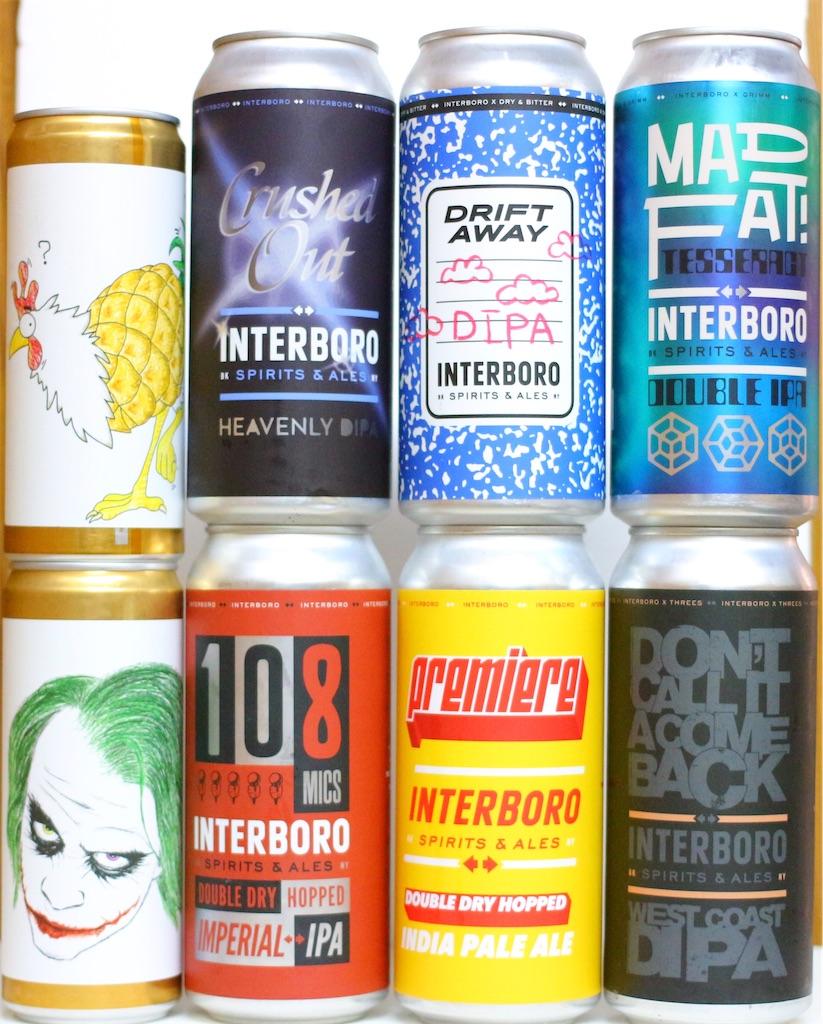 f:id:Beer151l:20200108125600j:image