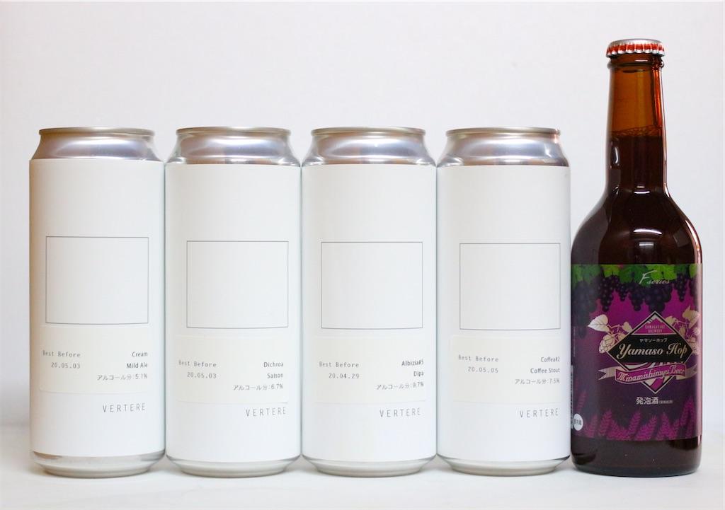 f:id:Beer151l:20200209115927j:image