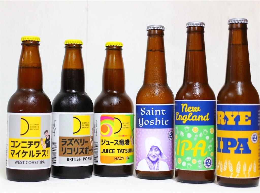 f:id:Beer151l:20200710123957j:image