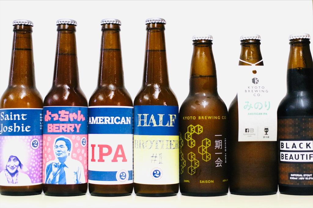 f:id:Beer151l:20200826153624j:image
