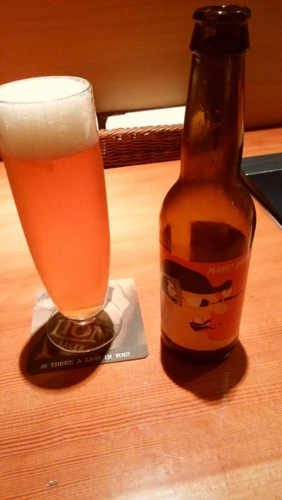 f:id:Beercat:20161228222556j:plain