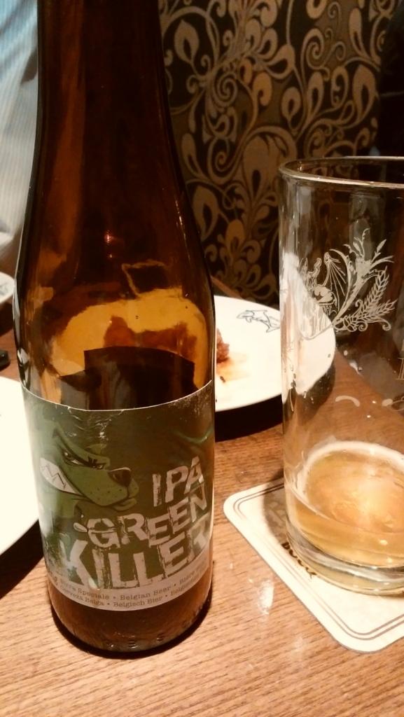 f:id:Beercat:20170108154821j:plain
