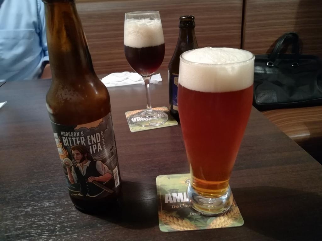 f:id:Beercat:20170702140740j:plain