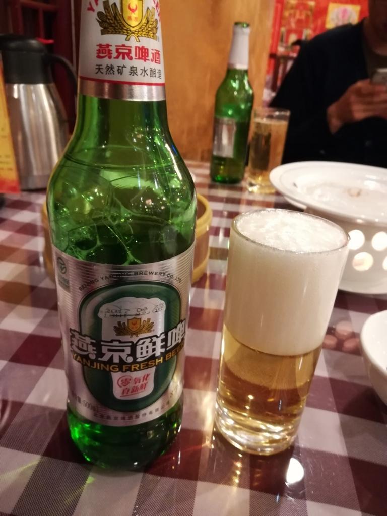 f:id:Beercat:20180102220328j:plain