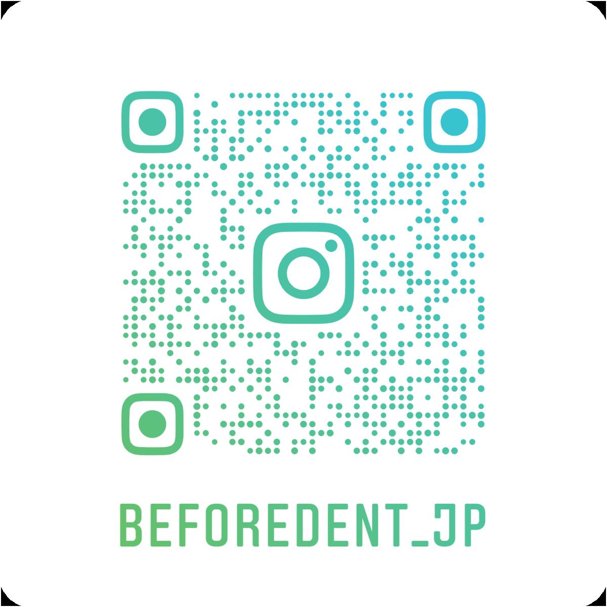 f:id:Beforedent:20210521195448p:plain