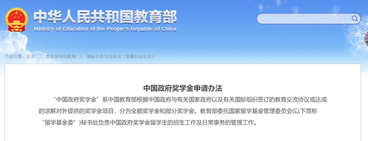 f:id:BeijingKosuke:20210215180922p:plain