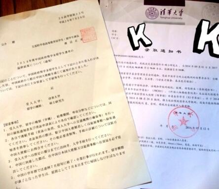 f:id:BeijingKosuke:20210216023627j:plain