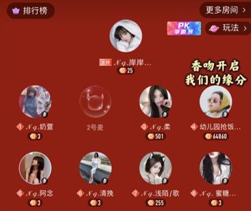 f:id:BeijingKosuke:20210220032601j:plain