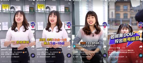 f:id:BeijingKosuke:20210226202326j:plain