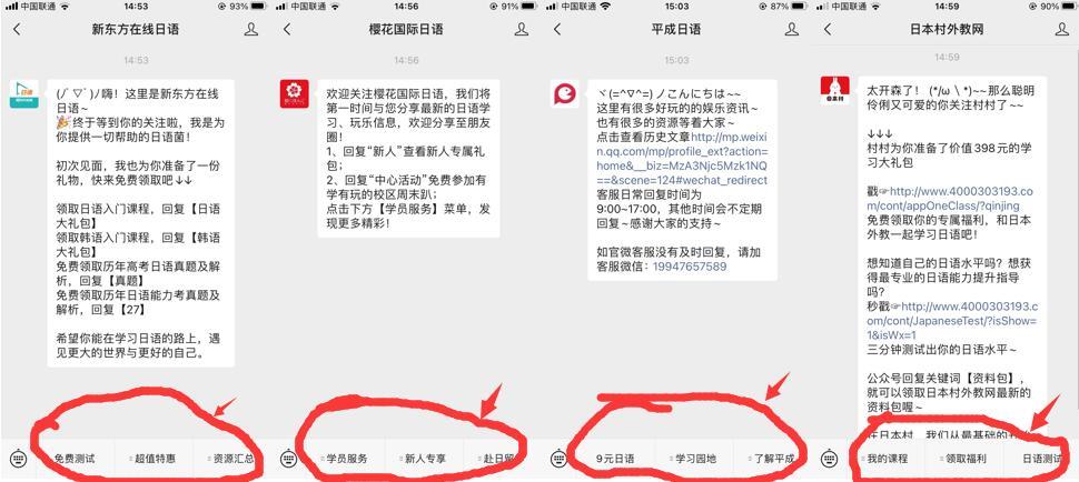 f:id:BeijingKosuke:20210228162140j:plain