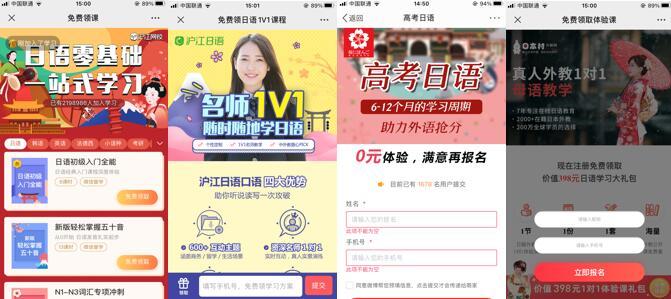 f:id:BeijingKosuke:20210228165802j:plain