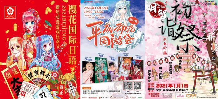 f:id:BeijingKosuke:20210228171114j:plain