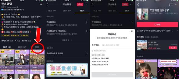 f:id:BeijingKosuke:20210228213740j:plain