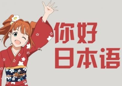 f:id:BeijingKosuke:20210228232410j:plain