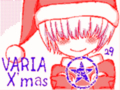 ヴァリアークリスマス