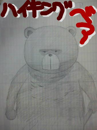 f:id:Berryzko-bo:20130927143158j:image