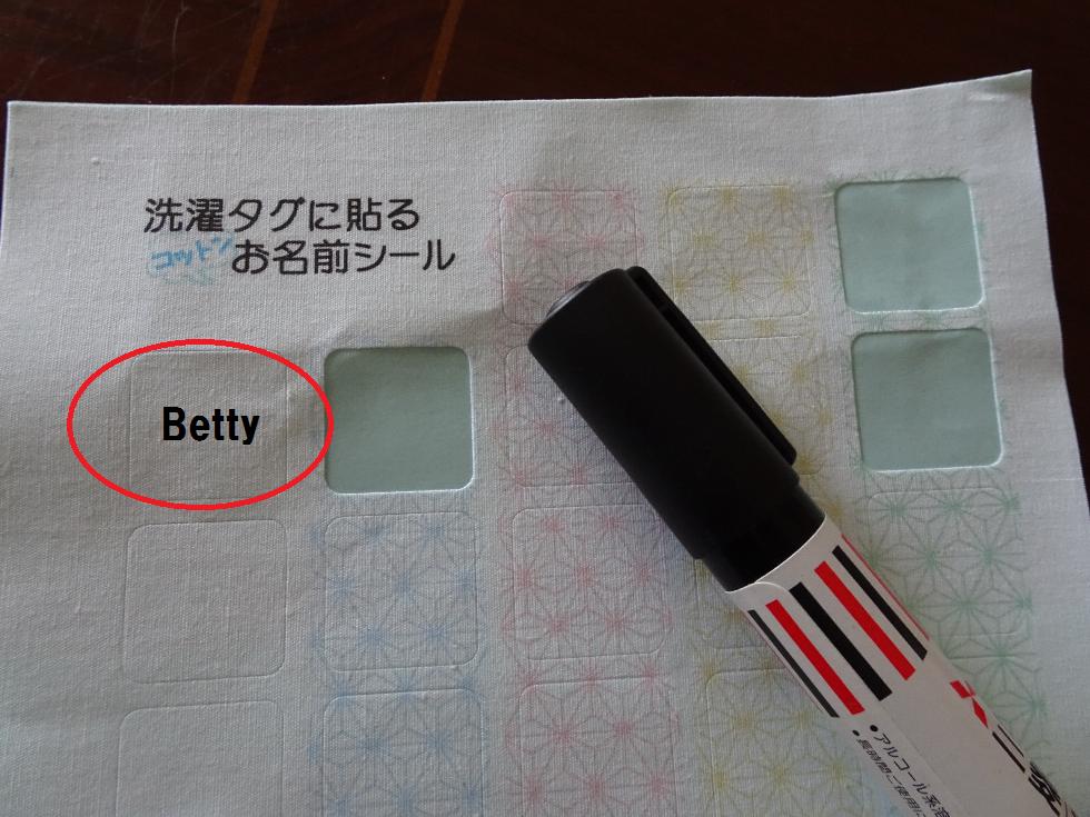 f:id:Betty0918:20190729190847p:plain