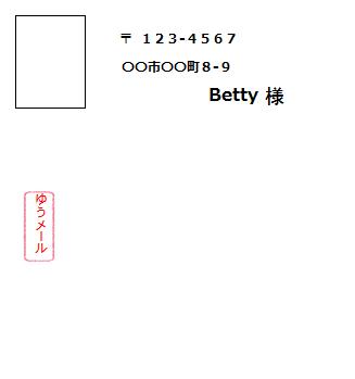 f:id:Betty0918:20191113154430p:plain
