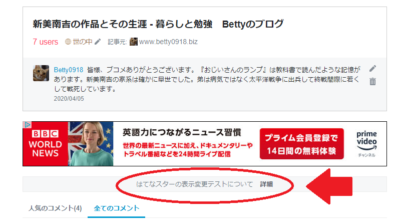 f:id:Betty0918:20200405200110p:plain