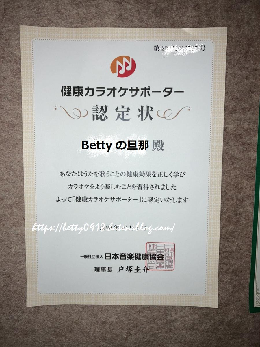 f:id:Betty0918:20201007094744p:plain