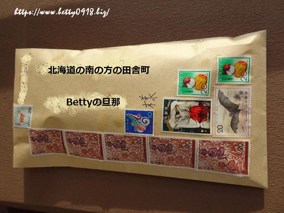 f:id:Betty0918:20201207132345p:plain