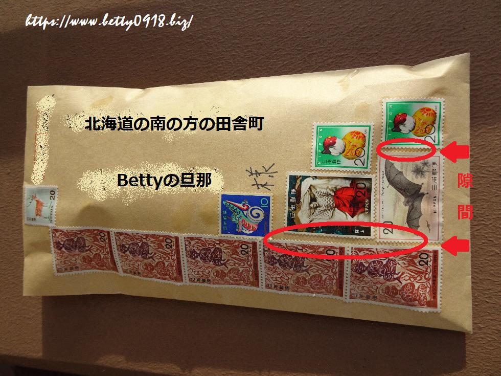 f:id:Betty0918:20201207133313p:plain