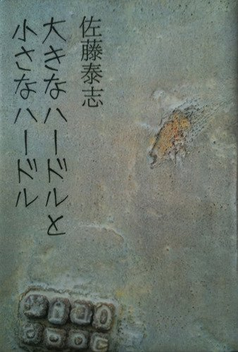 f:id:BettyEtZorg:20110520111817j:image:w180:left