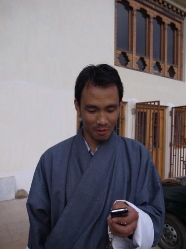 f:id:Bhutan_Tamako:20101116192217j:image