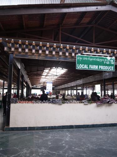 f:id:Bhutan_Tamako:20110423195808j:image