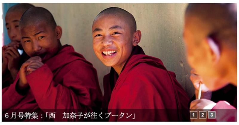 f:id:Bhutan_Tamako:20110502232754j:image