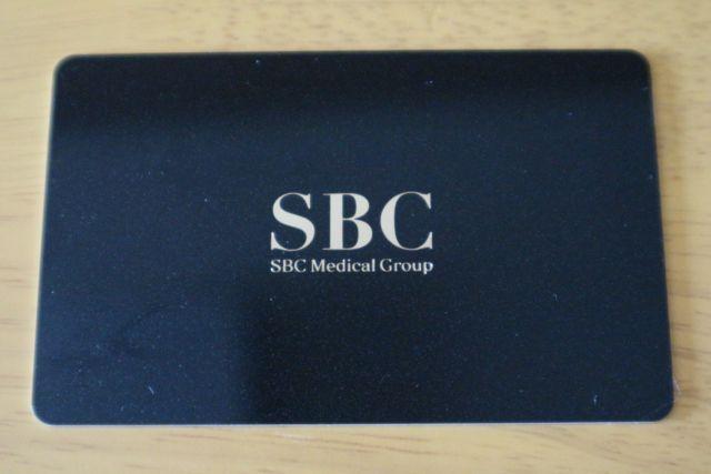 ヒゲ脱毛のクリニックである湘南美容クリニックの無料カウンセリングで作成されたヒゲ脱毛の診察券を示す画像