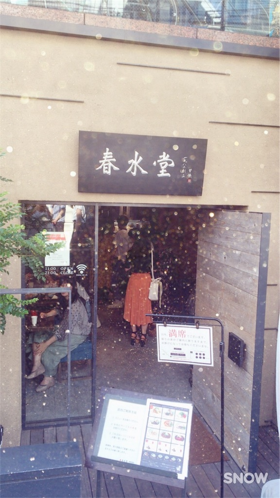 f:id:BiS_harumi:20170614134110j:image