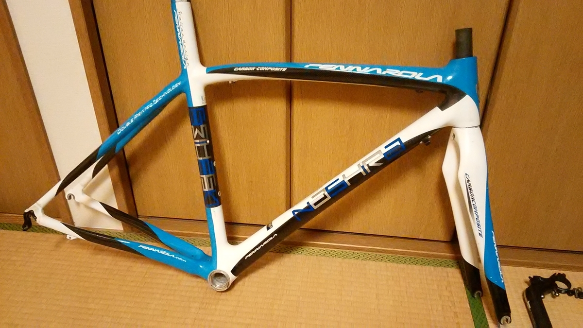 f:id:BicycleManga:20190404191559j:plain