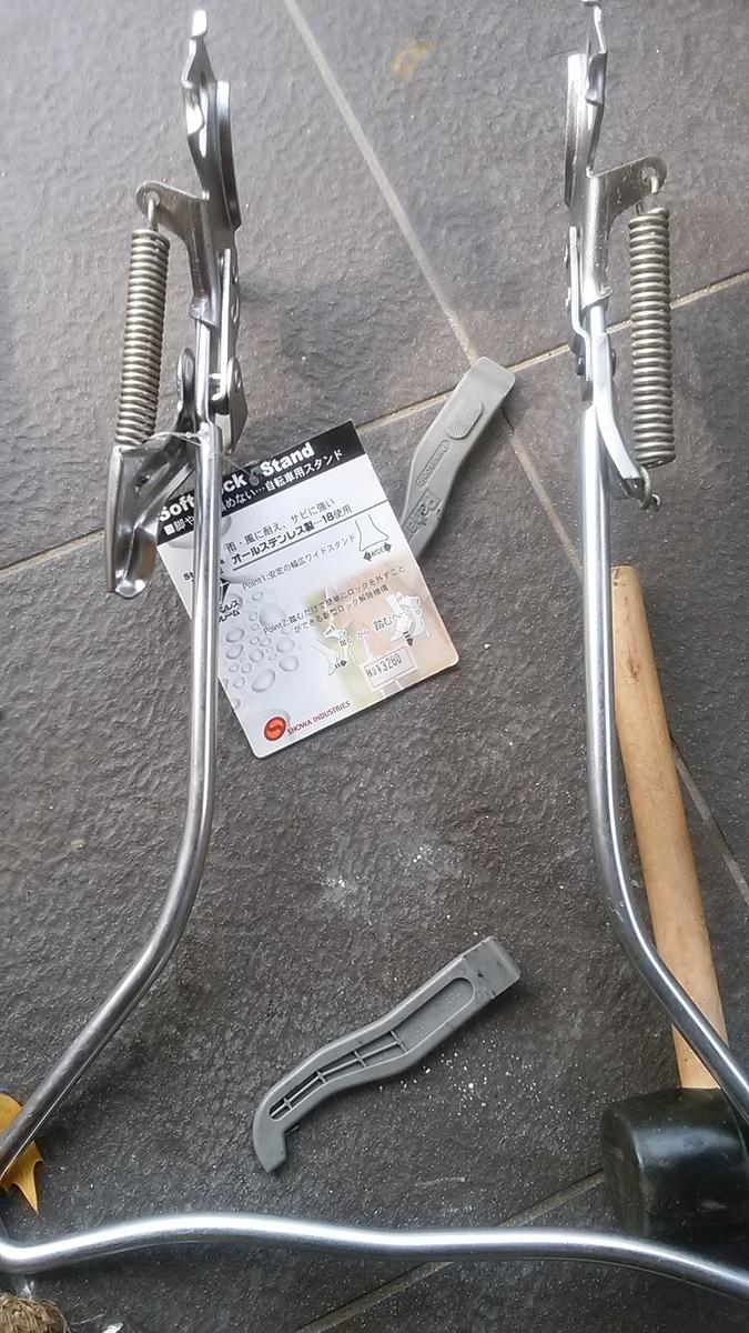 f:id:BicycleManga:20190405005805j:plain