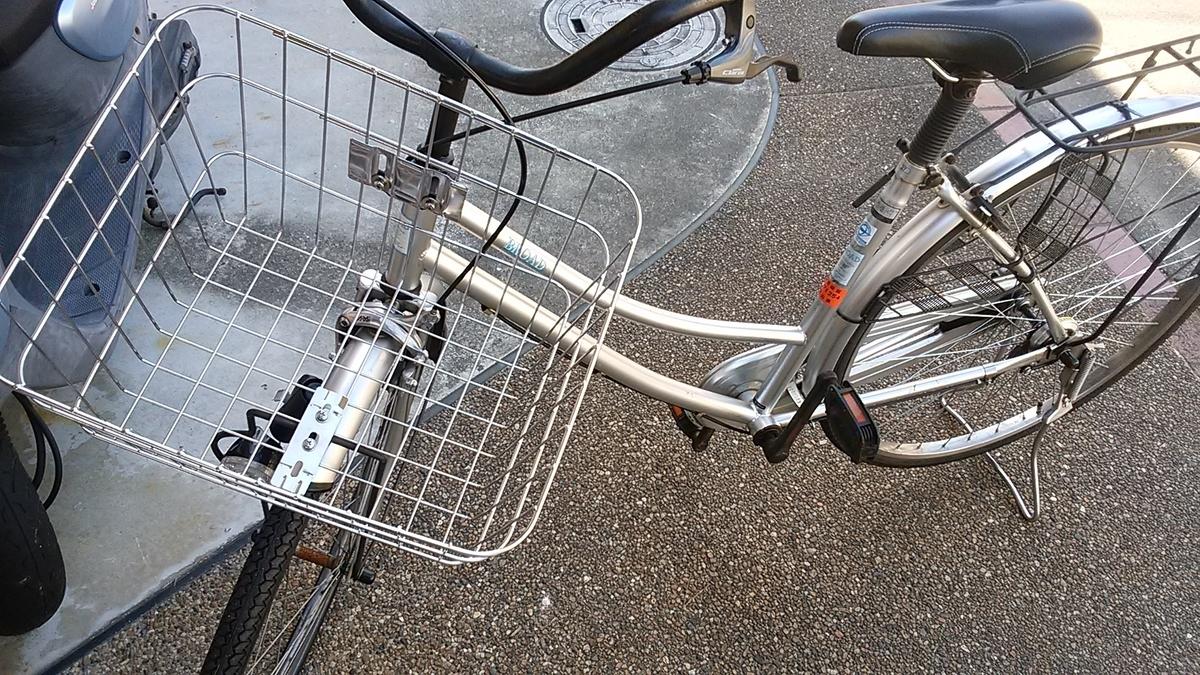 f:id:BicycleManga:20190405005946j:plain