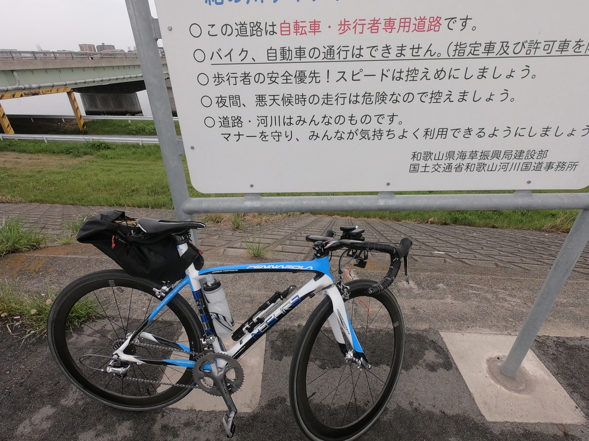 f:id:BicycleManga:20190502164114j:plain