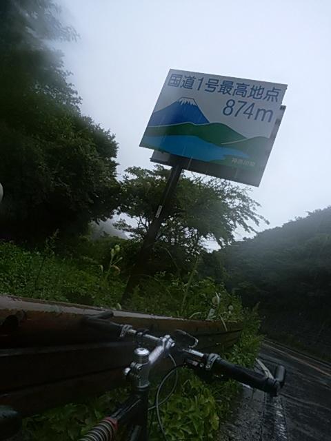 f:id:BicycleManga:20190505112326j:plain