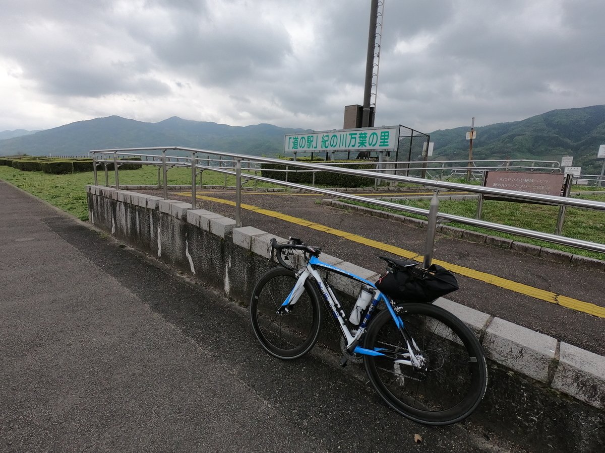 f:id:BicycleManga:20190510174206j:plain
