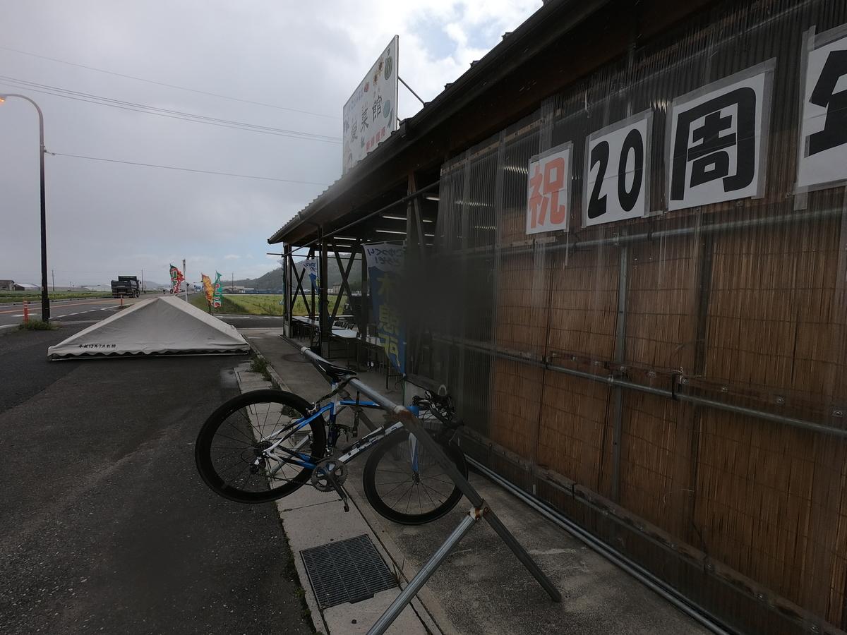 f:id:BicycleManga:20190511115843j:plain