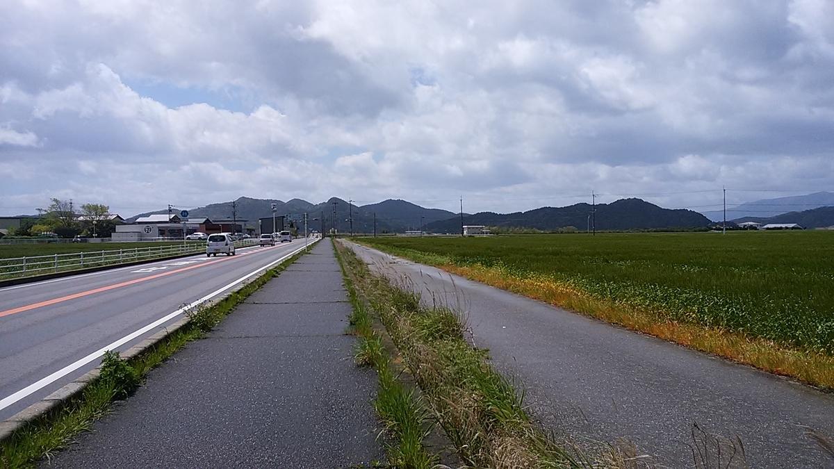 f:id:BicycleManga:20190511120805j:plain