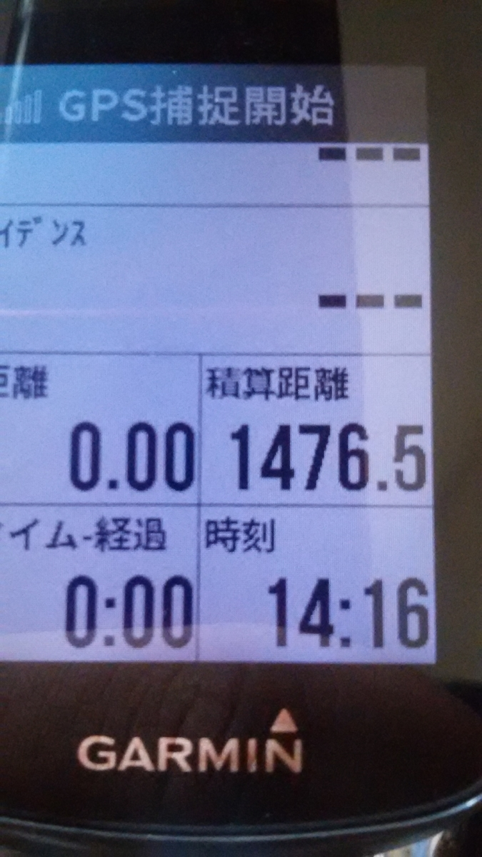 f:id:BicycleManga:20190531142218j:plain