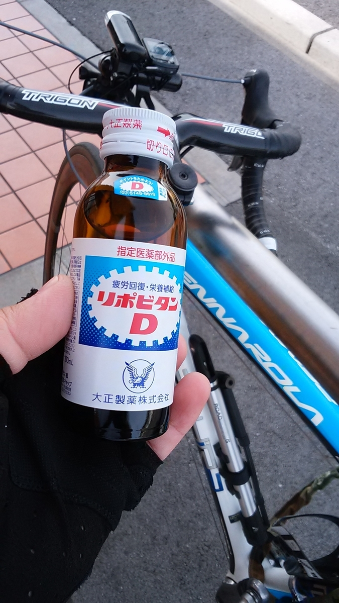 f:id:BicycleManga:20190620230824j:plain