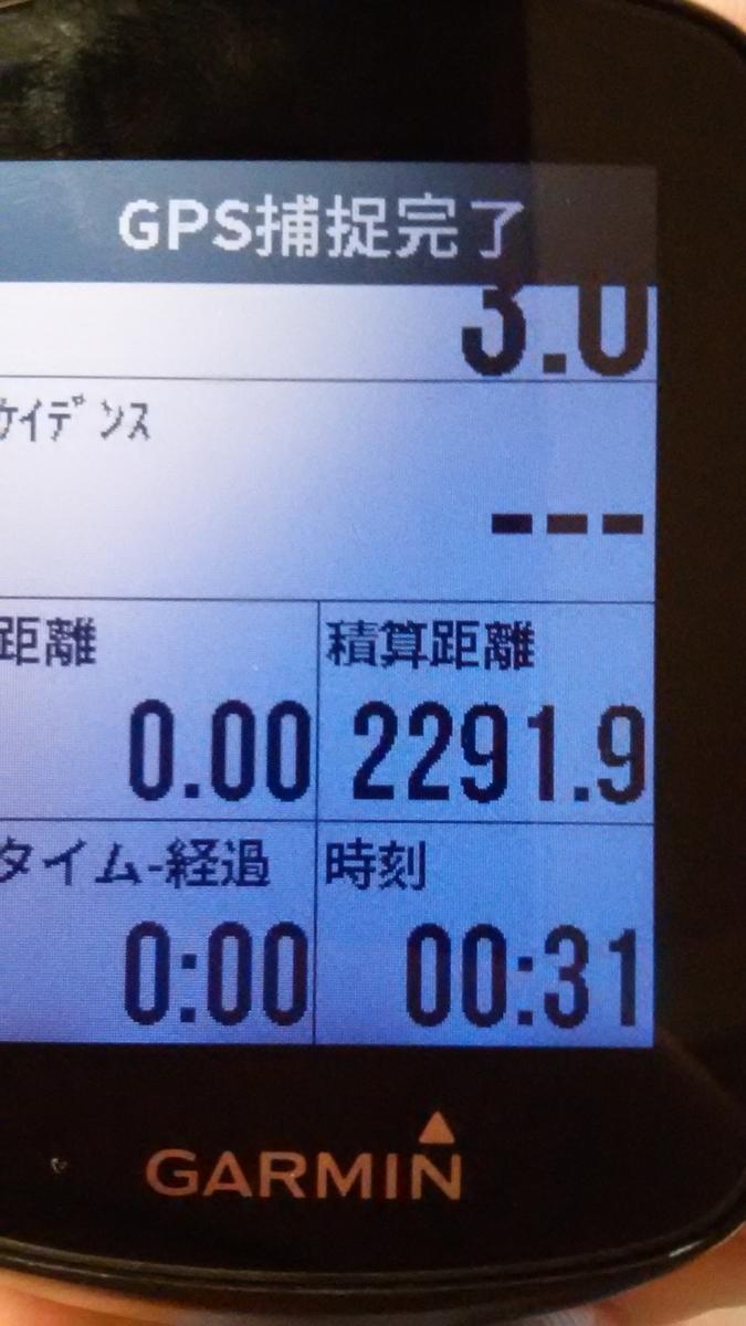 f:id:BicycleManga:20190801234430j:plain